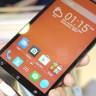 ZenFone 2'lerin Çıkış Tarihi Gecikiyor Mu?
