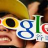 Çin, Google'ın E-posta Servisi Gmail'e Erişimi Engelledi!
