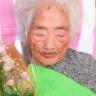 Dünyanın En Yaşlı İnsanı, 117 Yaşında Bugün Hayata Gözlerini Yumdu