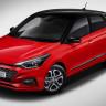 Hem Teknolojik Hem de Tasarım Olarak Yenilenen 2018 Hyundai i20 Tanıtıldı!