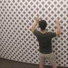 Yüzeyi Dokunmatik Olarak Kullanılabilen Duvar Geliştirildi