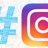 Instagram'ın 'Keşfet' Sekmesine Birçok Yeni Özellik Eklendi