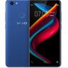 Vivo'nun Yeni Cihazları Y75S ve Y83'ün Tüm Özellikleri Ortaya Çıktı