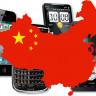 Çin'in Akıllı Telefon Sevkiyatları, Son Çeyrekte %34 Düştü