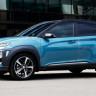 Hyundai Kona'nın Türkiye Satış Fiyatı Belli Oldu