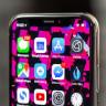 Apple, Konum Bilgilerini Habersiz Bir Şekilde Paylaşan Uygulamaları Kaldırıyor