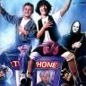 Bill & Ted'in Maceraları Filminin 3.sü, Keanu Reeves ile 27 Yıl Sonra  Geri Dönüyor