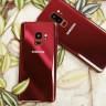 Burgonya Kırmızısı Samsung Galaxy S9 İlk Kez Ortaya Çıktı!