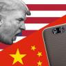 Trump, Üretimi Durduran ZTE'nin Yasağını Kaldırmak Üzere!