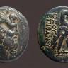Antik Yunan'da Ölen İnsanlar, Niçin Ağzının İçine Demir Para Konarak Gömülürdü?