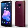 HTC'nin Özellikleriyle Piyasayı Derinden Sarsacak Telefonu HTC U12 Plus Duyuruldu!