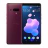 Bugün Duyurulan HTC U12 Plus'ın En Etkileyici 10 Özelliği