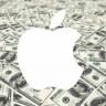 7 Yıl Süren Davanın Sonucunda Samsung, Apple'a 539 Milyon Dolar Tazminat Ödeyecek!