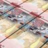 Kuveyt Dinarı'nın Dünyanın En Pahalı Para Birimi Olmasının Sebebi Nedir?