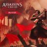 Haziran Ayında Xbox Gold Üyeleri İçin Ücretsiz Olacak 4 Oyun