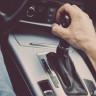 Otomobiller, Geri Vitesteyken Neden Daha Farklı Bir Ses Çıkarır?