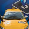 Turkcell, Taksi Uygulaması Taxi 7x24'ü Duyurdu!
