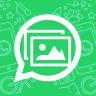 WhatsApp'tan Fotoğraf Alışverişini Hızlandıracak Yeni Özellik!