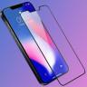 iPhone SE 2'nin Nasıl Görüneceğine Dair Yeni Fotoğraf!