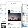 Apple, Üçüncü Parti Uygulamalarıyla Dijital Reklam Ağını Genişletecek