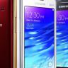 Samsung'un 768 MB RAM'li Akıllı Telefonu: Z1