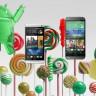 HTC'nin Lollipop Güncelleme Takvimi Ortaya Çıktı