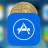 App Store'da Kripto Para Madenciliği Resmi Olarak Yasaklandı