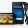 Şaka Değil: iPhone 3GS Tekrardan Satışa Çıkıyor!