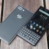 BlackBerry Key 2'nin Satış Fiyatı, Piyasanın En İyi Amiral Gemilerine Kafa Tutuyor