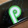 Android P'de Wi-Fi Hotspot, Bağlantılar Sonlandığında Otomatik Olarak Kapanacak