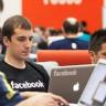 """Facebook Çalışanlarının """"İnsanın Canını Sıkan"""" Maaşları"""