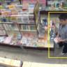 Japonya'daki Hırsızlar, Yapay Zekalı Kameralar Sayesinde Suçüstü Yakalanıyorlar
