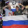 Rus Kozmonot, Dünya Kupasını Uzaydan Görüntüledi