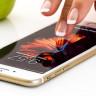 Apple, iOS 12'nin Üçüncü Betası Yayınlandı: İşte Sürüme Ait Tüm Detaylar
