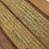 Asırlardır Kimsenin Dilini Çözemediği Hindistan'daki Tarihi Yazıt