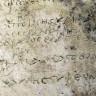 Antik Yunan Şairi Homeros'un Odysseia Destanı'na Ait Yeni Bir Kil Tablet Bulundu