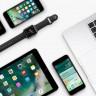 Apple, Piyasayı Ürün Bombardımanına Tutmaya Hazırlanıyor