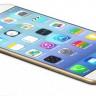 iPhone 6S Hakkında İlk Detaylar Ortaya Çıktı!