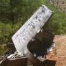 Gaziantep'te Roket Parçası Olduğu Düşünülen Bir Enkaz Bulundu