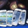 Samsung, E3, J3, J5 ve J7 Modellerinin İsimlerini Tescilledi