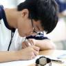 Çin'in Vatandaşlık Puan Sistemi, Bir Öğrencinin Okula Kabul Edilmesini Engelleyebilir