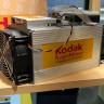 Kodak, Eline Yüzüne Bulaştırdığı Kripto Para Madencisi Cihazını Piyasadan Çekti