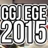 GGJ EGE 2015 İzlenimleri