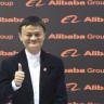 Trendyol'u Satın Alacak Alibaba, Türkiye'ye 1 Milyar Dolarlık Yatırım Yapacak