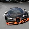 Bugatti Veyron'un Sadece Yağ Değişim Ücreti Neden 101 Bin TL? (Video)