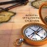 Yön Duygumuzu Geliştirerek Bizi Kaybolmaktan Kurtaracak 8 Öneri