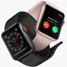 Beyaz Saray'ın Yeni Gümrük Vergisi, Apple Watch Fiyatlarını %10 Artırabilir