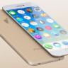 iPhone 7'nin Konsept Fotoğrafları Ortaya Çıktı