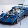 82 Milyon TL'lik Fiyatıyla Dünyanın En Pahalı Arabası: Pagani Zonda HP Barchetta