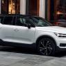 Volvo'ya Çarpma Gafletine Düşmüş Araçların Yürek Burkan Görüntüleri (Video)